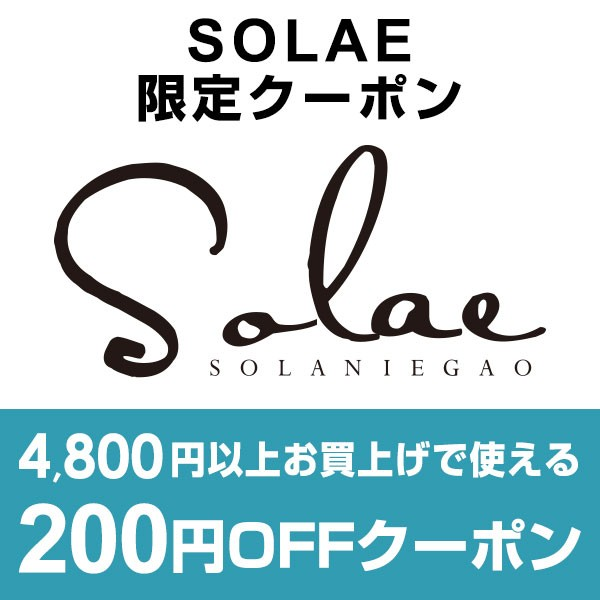店内全品に使える200円引きクーポン券