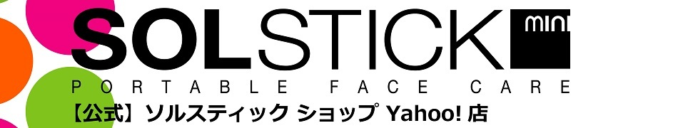 ソルスティックショップ Yahoo!店 ロゴ