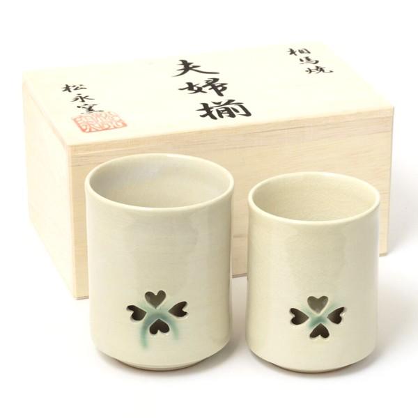大堀相馬焼 二重コーヒーマグ【ペアセット】(ソーサー付き)