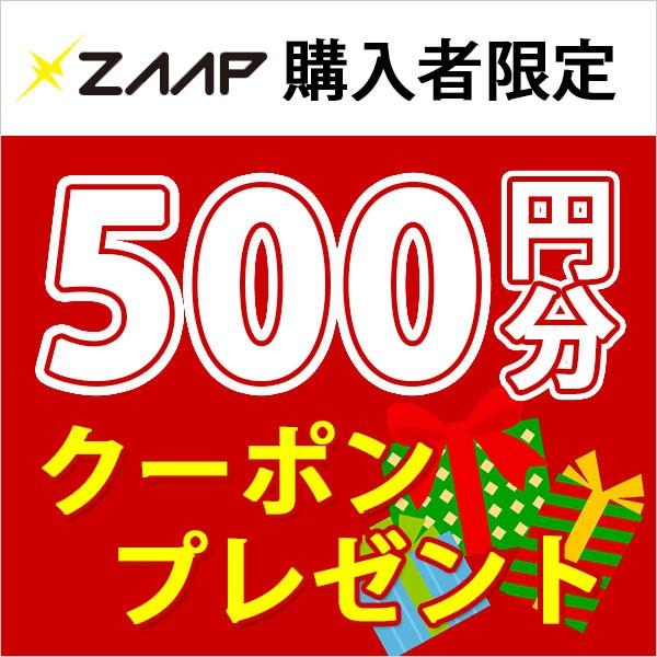 ZAAPアクセサリー500円OFFクーポン
