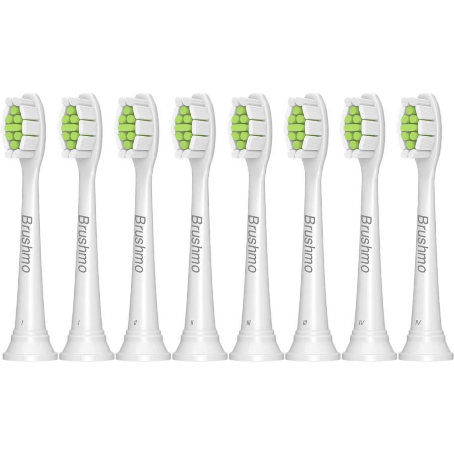フィリップス ソニッケアー 替えブラシ  電動歯ブラシ 対応 Philips Sonicare ダイヤモンドクリーン スタンダードタイプ 8本入 ブラシモ 互換替えブラシ|sonimart|09