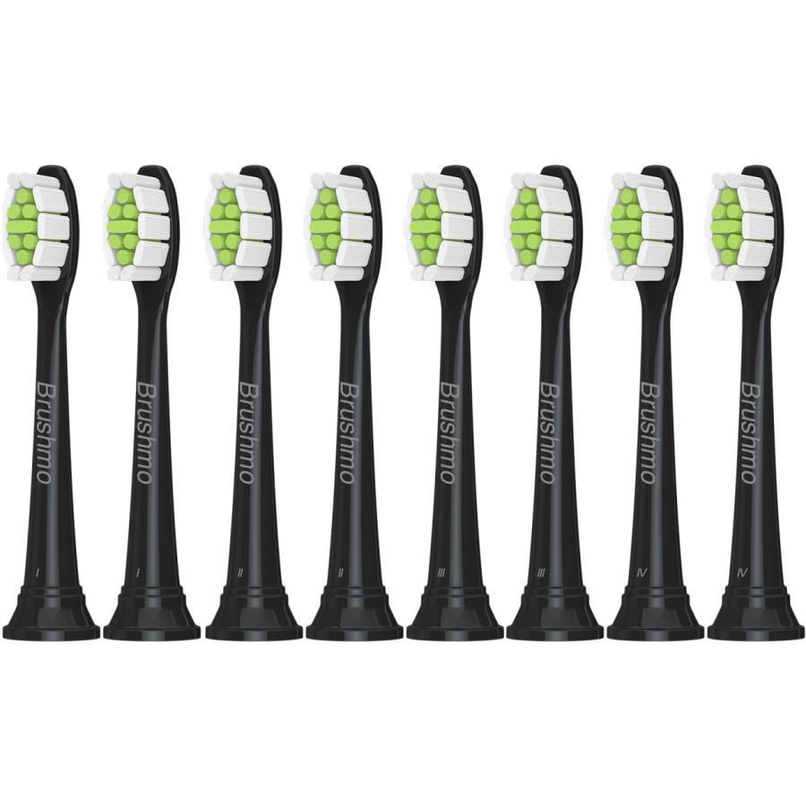 フィリップス ソニッケアー 替えブラシ  電動歯ブラシ 対応 Philips Sonicare ダイヤモンドクリーン スタンダードタイプ 8本入 ブラシモ 互換替えブラシ|sonimart|10