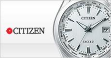 シチズン 腕時計 CITIZEN 国内正規品