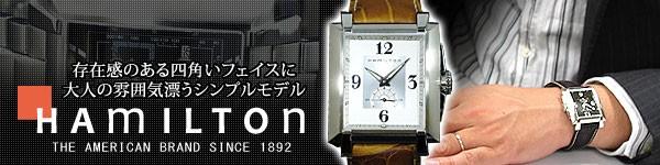 ハミルトン HAMILTON 腕時計