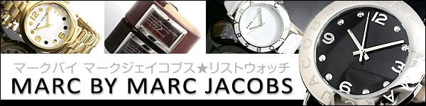 マーク バイ マークジェイコブス MARC BY MARC JACOBS 腕時計
