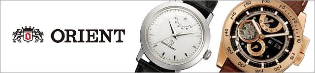 オリエント腕時計 国内正規品