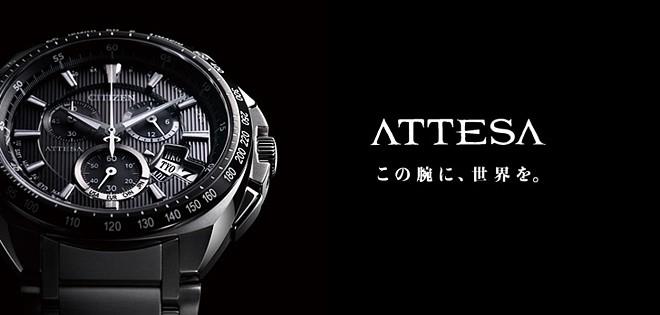 シチズン アテッサ 腕時計 CITIZEN ATTESA