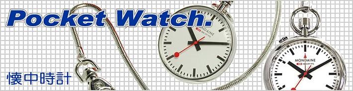 懐中時計・ポケットウォッチ(Pocket Watch)