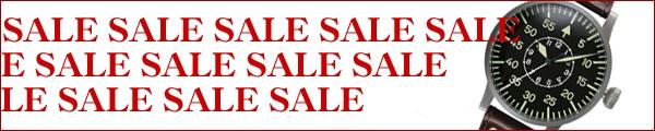 セールコーナー 特価品、お値打ち品を取りそろえ