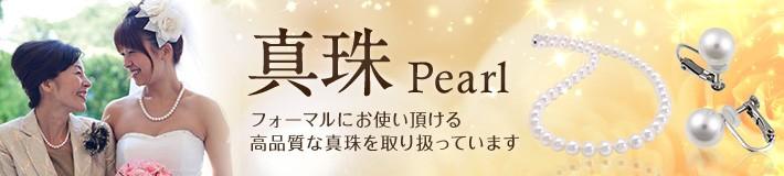 国産本真珠 パール・イヤリングセット 冠婚葬祭にフォーマルに必需品 最高級アコヤ真珠花珠オーロラ