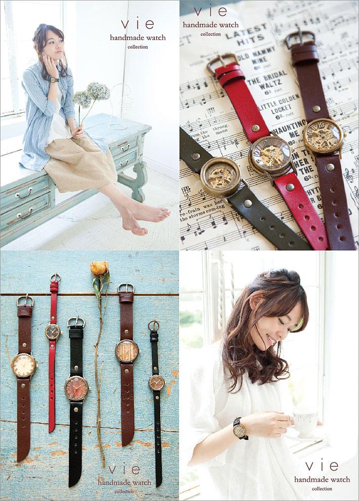 Handmade watch vie 手作り腕時計ヴィー イメージ画像