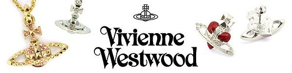 VIVIENNE WESTWOOD(ヴィヴィアン ウエストウッド)アクセサリー