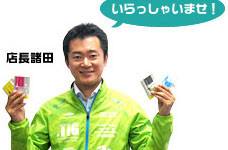 雑貨&互換インクの【彩色堂】 5000円以上送料無料