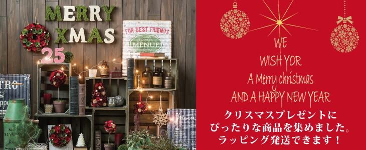 クリスマスページ