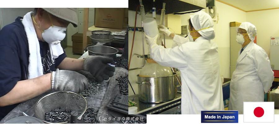 国内の自社工場で製造生産