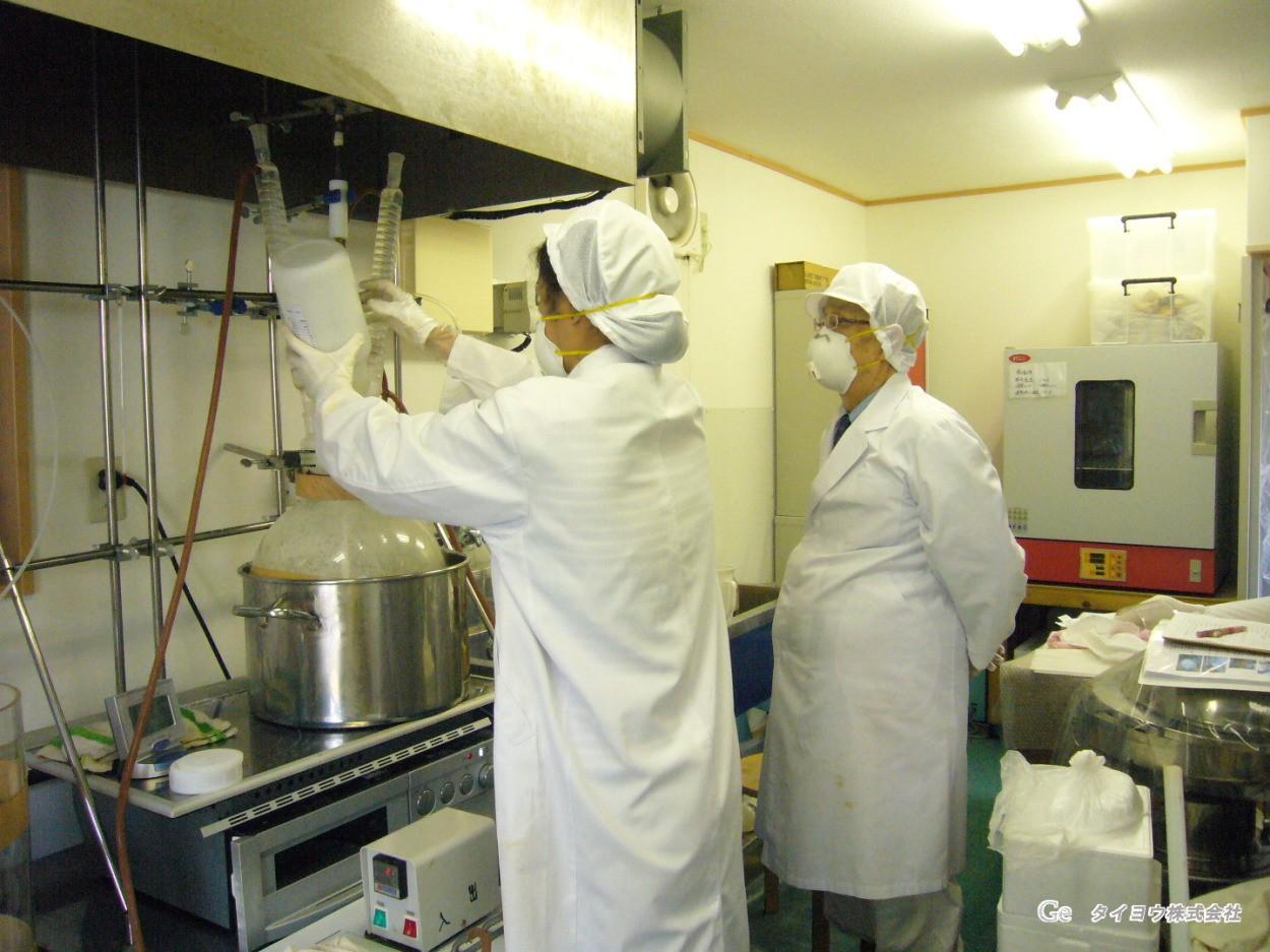 有機ゲルマニウムの生産写真