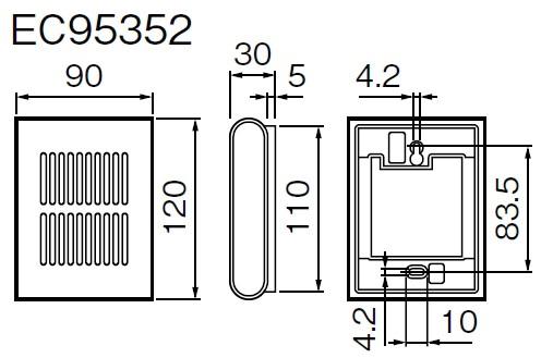 EC95352 増設スピーカー 寸法
