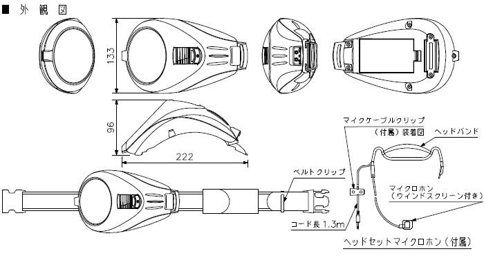 ER-1000 寸法