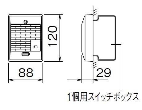 IER-2 寸法