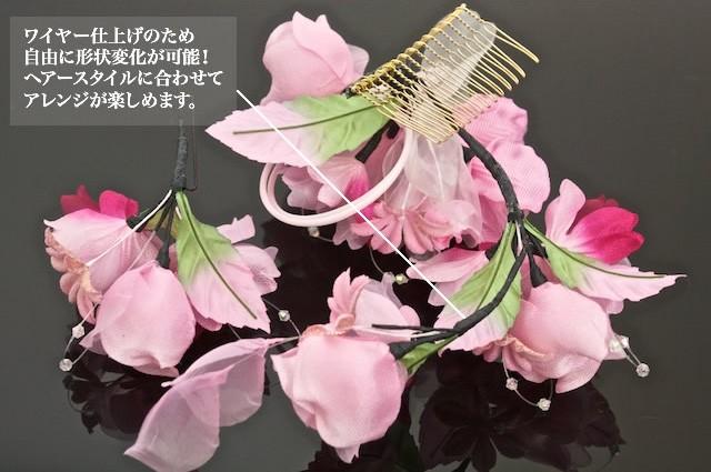ロングタイプ髪飾り4