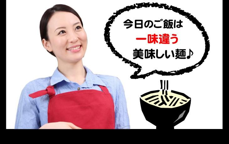 極上太麺 生麺 替玉 つけ麺 お試し用