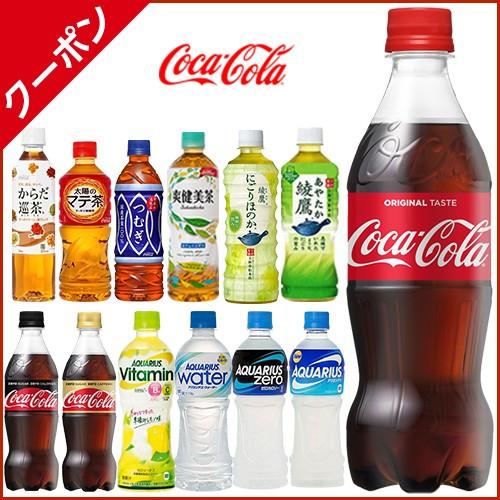 【爽快ドリンクYahoo】コカ・コーラ社2ケースで1000円オフ
