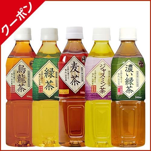 【爽快ドリンクYahoo】神戸茶房お茶2ケースで400円オフ