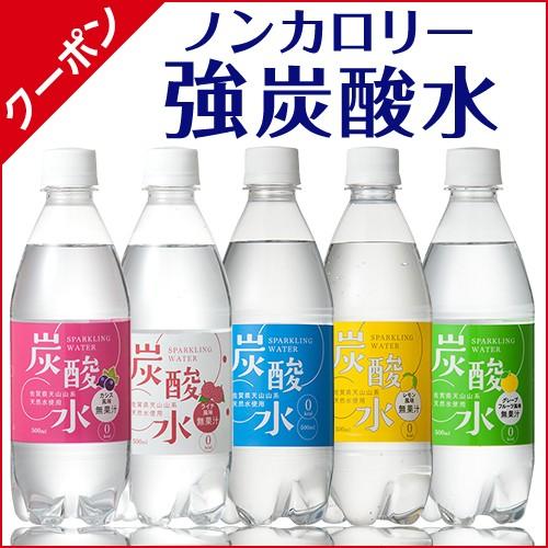 【爽快ドリンクYahoo】爽快オリジナル国産炭酸水2ケースで300円オフ