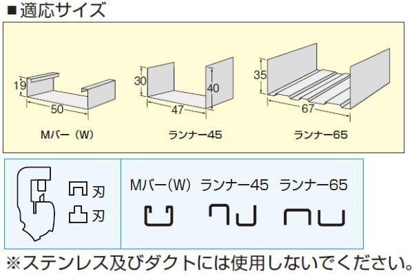 マーベル Mバー(W)パンチャー MPC-622 MARVEL :MPC-622-MARVEL:創工館 ...