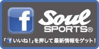 SOULS PORTSのFacebookページ