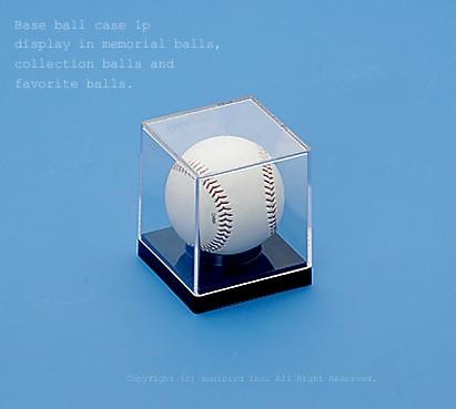 野球ボールケース