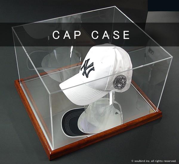 帽子ケース