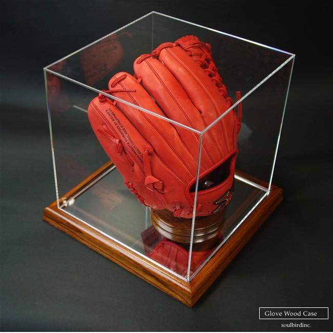 グローブコレクションケース・木製 UVカット