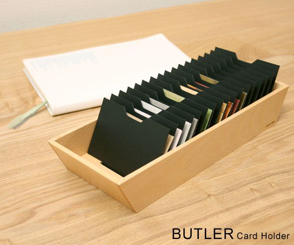 カードホルダー(バトラー)・名刺ケース