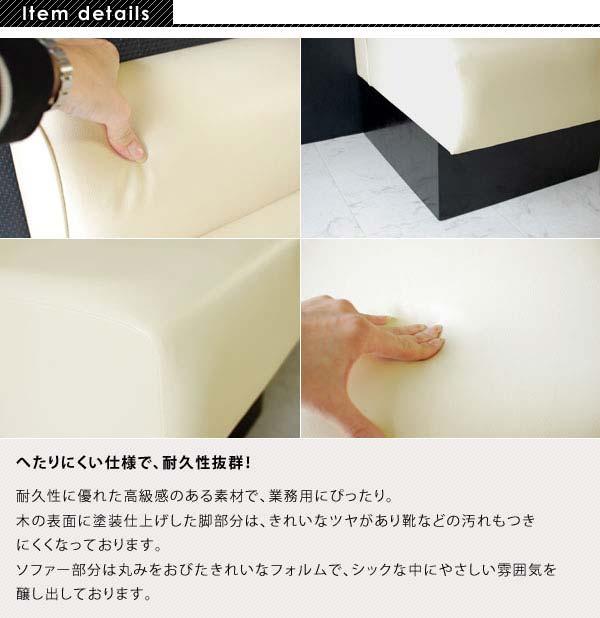 アウトレット家具・インテリア・雑貨のABCインテリア
