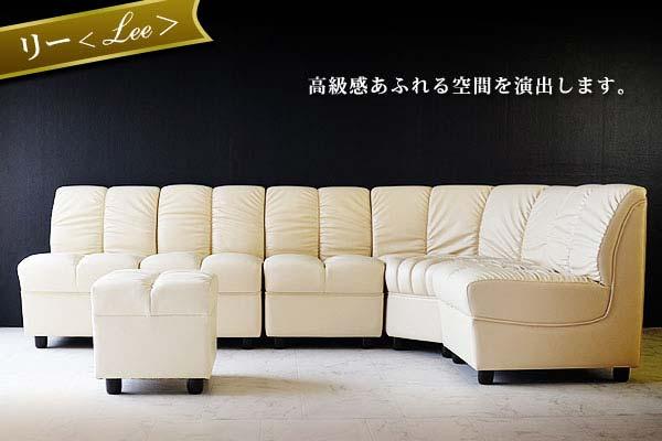 業務用いす・業務用イス・業務用椅子・業務用ソファ・業務用ソファー
