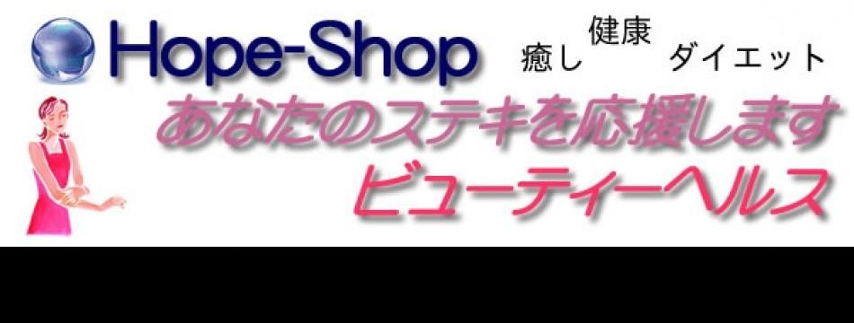 Hope-Shop.NET 2号店