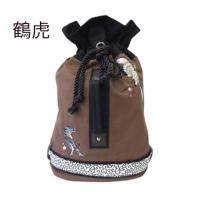 和柄 リュック 和柄バッグ リュックサック [バッグ]2way 鶴虎 双龍 鯉 刺繍 帆布バッグ|sousakuzakka-koto|19
