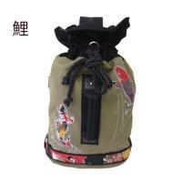 和柄 リュック 和柄バッグ リュックサック [バッグ]2way 鶴虎 双龍 鯉 刺繍 帆布バッグ|sousakuzakka-koto|21