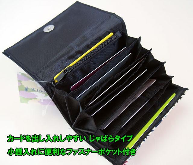 和柄カードケース メンズ生地アップ