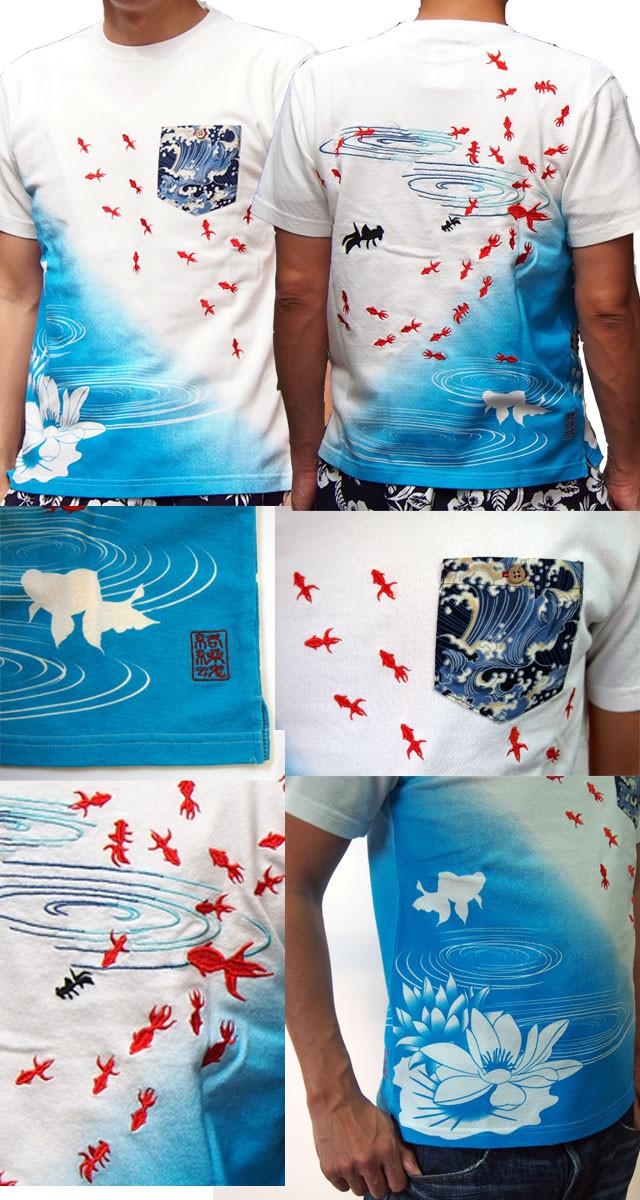 和柄Tシャツ 半袖tシャツ【絡繰魂】金魚刺繍ポケTee メンズ 白
