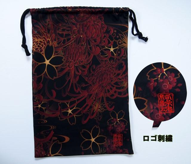 【絡繰魂】金魚刺繍旅のSET UP 巾着