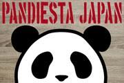 【PANDIESTA JAPAN 】