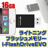 i-Flash 16 GB
