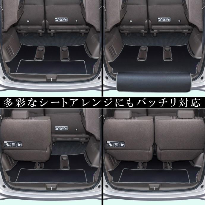 Levolva<レヴォルヴァ>GB5・GB6・GB7・GB8系フリード専用 ラゲッジルームカバー / LVLC-24 多彩なシートアレンジに対応