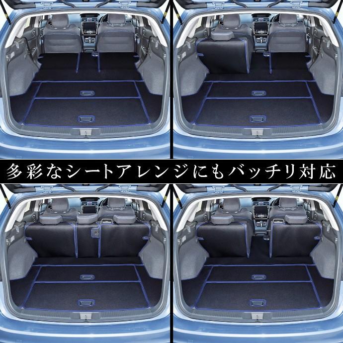 Levolva<レヴォルヴァ>VM4/VMG LEVORG(VM系 レヴォーグ)4:2:4分割リヤシート車用(後期型 D型〜)ラゲッジルームカバー / LVLC-39 多彩なシートアレンジに対応