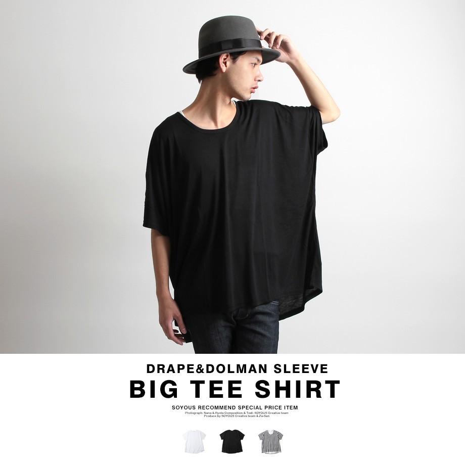 buy150116
