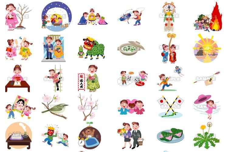 無料七五三男の子女の子千歳飴袴着物鳥居のかわいいイラスト