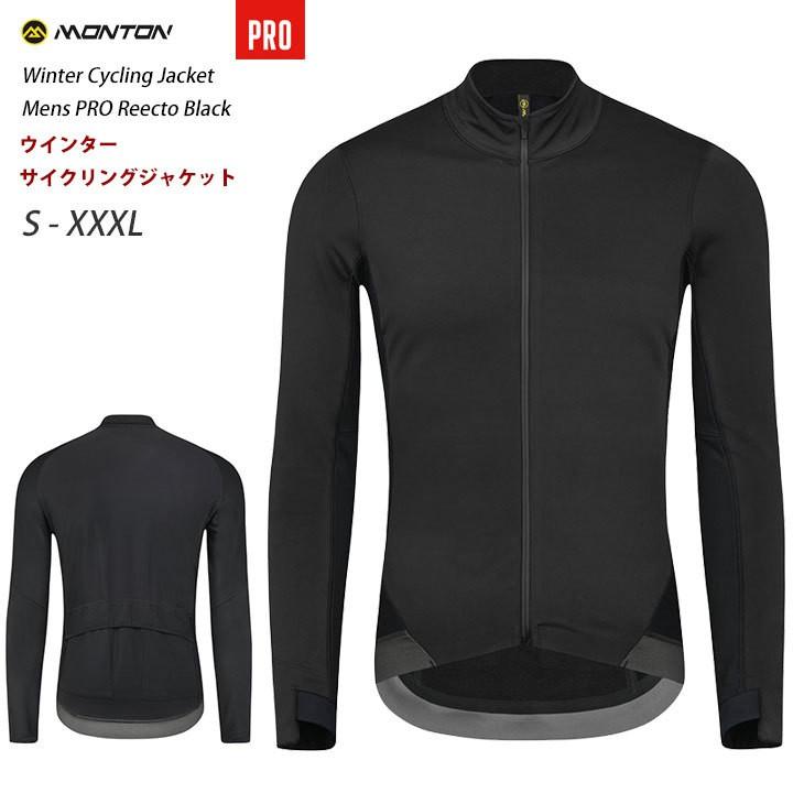 ウィンターサイクリングジャケット