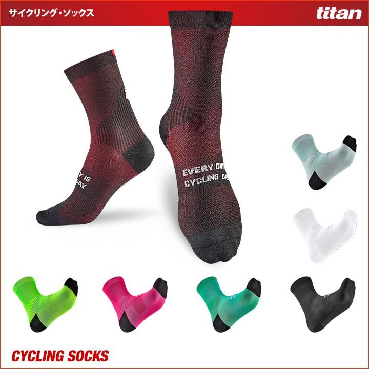 titanサイクリング・ソックス[レース]
